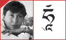 Julia Kristeva : The Subject in Process / Signo - Applied ...